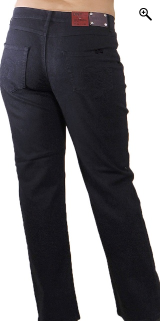 DNY - Super fit denim stretch jeans