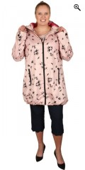 Piece Of Cake - Raincoat with print and cap, also 2 pockets with zipper