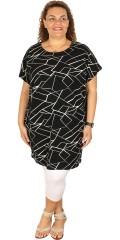 DNY - Helen tunika / kjole med korte ærmer