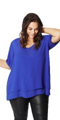 Zizzi - Sweet short sleeved blouse in hard fabric, two layer, it under layer is longer