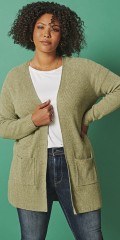 ONLY Carmakoma - Mottled knit cardigan