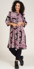 Studio Clothing - Michelle dress in paisley print