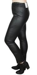 Zhenzi - Twist coated slim fit 7/8 pants